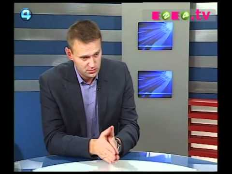 НАВАЛЬНЫЙ о РосПиле, Госзакупках, Веб-Сайтах и о Тюрьме