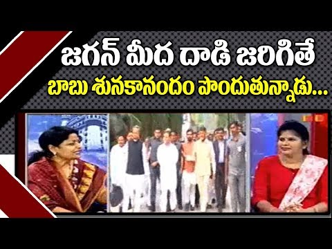 People Knows That AP CM Have No Dare To Face YS Jagan Politically | YCP Padmaja Reddy |SUNRISESHOW#4