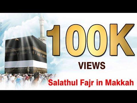 ISLAMIC VIDEOS: Salathul Fajr in Makkah by Sheikh Al Sudais