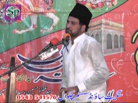 Allama Ali Nasir Talhara-16th September 2013