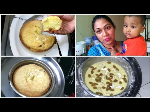 Sponge Cake Without Oven|Basic sponge cake with dry fruits|mana inty tip's