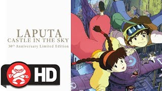Laputa: Castle in the Sky 30th Anniversary Limited Edition - Official Trailer