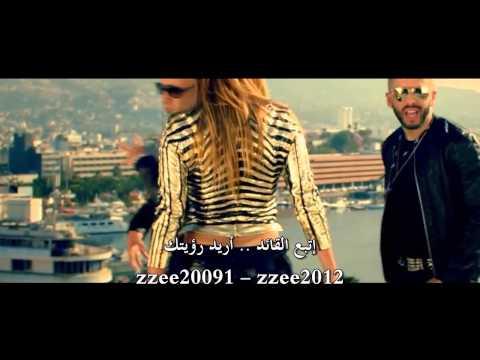 ترجمة جينيفر لوبيز Jennifer Lopez - Follow The Leader video