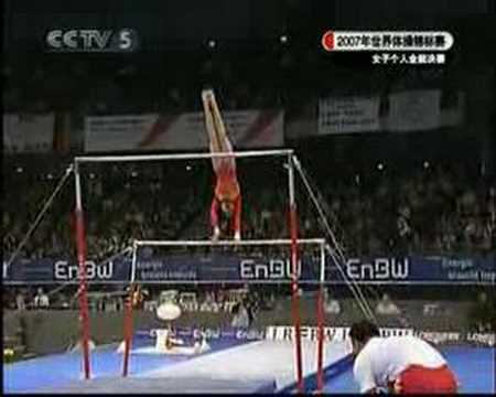 yang yilin uneven bars   2007 worlds all around final
