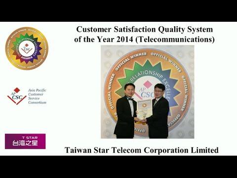 2014 APCSC CRE Awards Winners Interviews Taiwan Star Telecom Corporation Limited