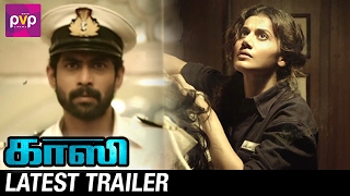Ghazi Tamil Movie Latest Trailer