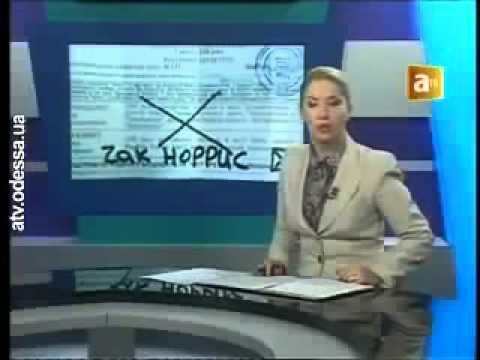 20140207 223401 Чак Норрис — Президент Украиныахахах Юмор! Прикол! Смех