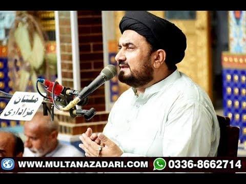 Allama Syed Azhar Abbas Sherazi I Majlis 4 Aug 2019 I Imam Bargah Zainbia Sotriwatt Multan