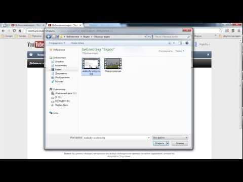Youtube - загрузка видео в высоком качестве - Free PHP Video Script Demo