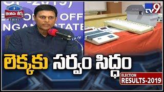 35 counting centres set up in Telangana - CEO Rajat Kumar