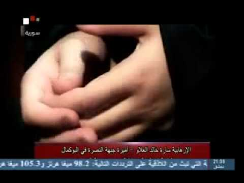 Women Discuss Experiences With Sex Jihad In Syria video