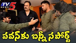 Pawan Kalyan and Allu Arjun @ Pawan Kalyan Deeksha at Film Chamber