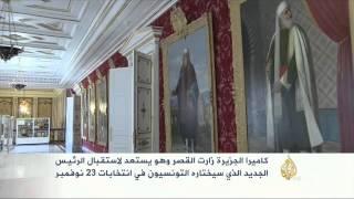 قصر الرئاسة التونسية بمنطقة قرطاج الأثرية