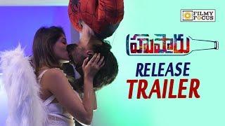 Hushaaru Movie Release Trailer || Rahul Ramakrishna, Tejas, Dinesh, Tej, Sri Harsha