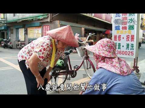 台綜-草根菩提-20140918 單車日記