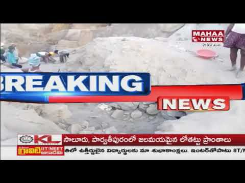 Excavations In Chennampalli Fort In Kurnool Dist | Mahaa News