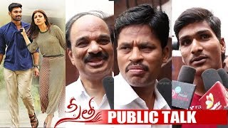 Sita Movie Public Talk | Sita Movie public reaction | Sita movie Review and Rating | Filmylooks
