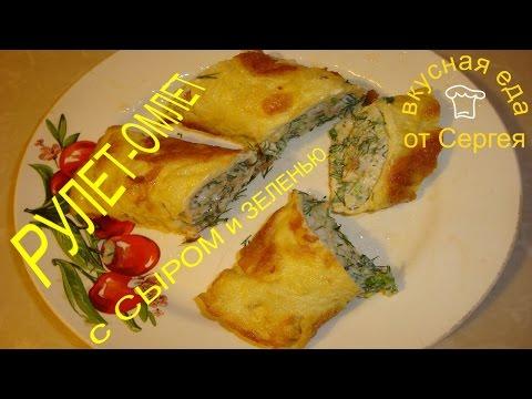Рецепты 2х блюд с фото повседневные
