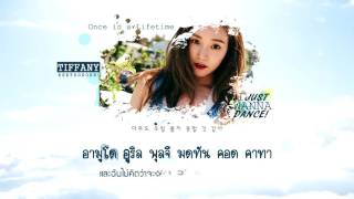 [Karaoke/Thaisub] TIFFANY(티파니) - Once in a Lifetime