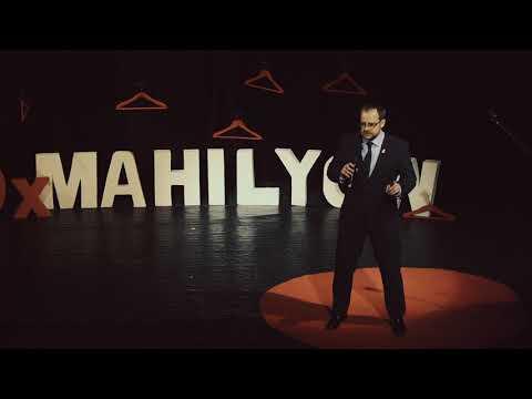 Любить значит жениться | Анатолий Гомонов | TEDxMahilyow
