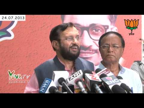 BJP Byte on Planning Commission data on poor: Shri Prakash Javadekar: 24.07.2013