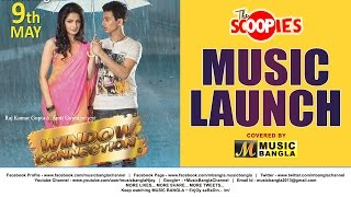 WINDOW CONNECTION | Music Launch | Bengali Movie 2014