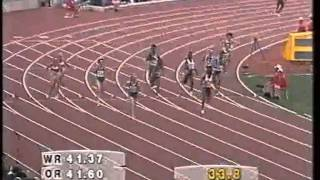 Women's 4x100m Relay Final at the Barcelona 1992 Olympics