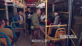 beautiful girls wearing pantyhose on a bus is bother by a stupid guy