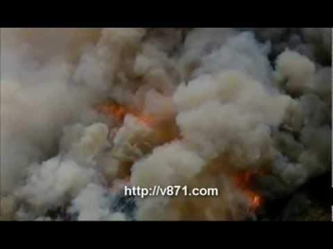 Australia Wildfires 54 degrees January 2013