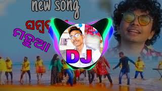 New Sambalpuri Dj Song  Aame Sambalpuria  mantu ch