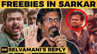 SARKAR CONTROVERSY: RK Selvamani's Strong Reply to AIADMK | Thalapathy Vijay | TK