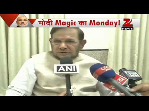Decision of Nitish Kumar to quit is final: Sharad Yadav