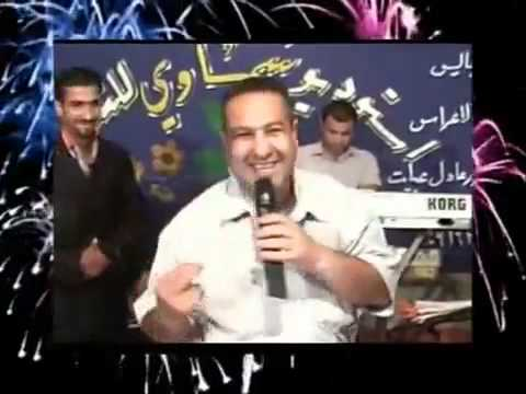 Hilarious Iraqi Techno party Comedy   تحشيش عراقي Music Videos
