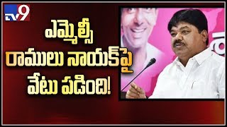 MLC Ramulu Naik suspended from TRS