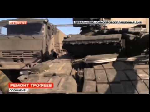 Новости Украина сегодня. Ополченцы бригады «Призрак» восстанавливают трофейные танки и БТР