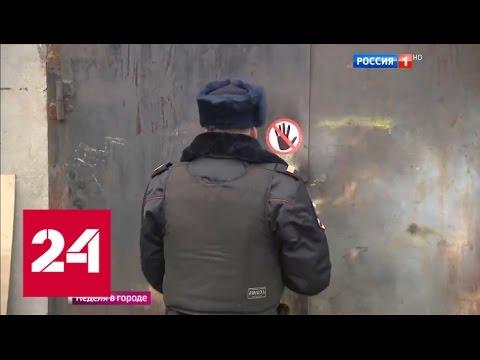 Алё, гараж!: рейды в нелегальных трущобах прошли в Москве