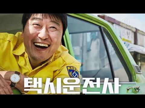 中国 天安門事件想起させる韓国映画「タクシー運転手」を封鎖