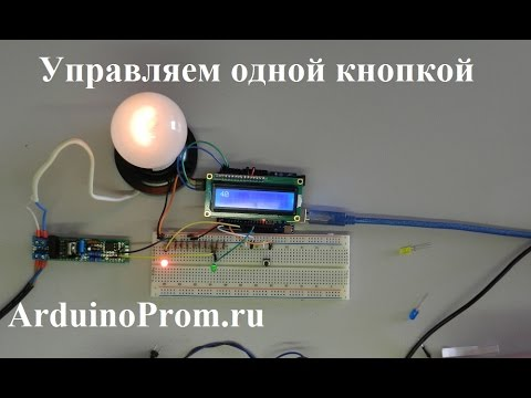 Quad_Motor_Driver_Shield_for_Arduino_SKU_DRI0039