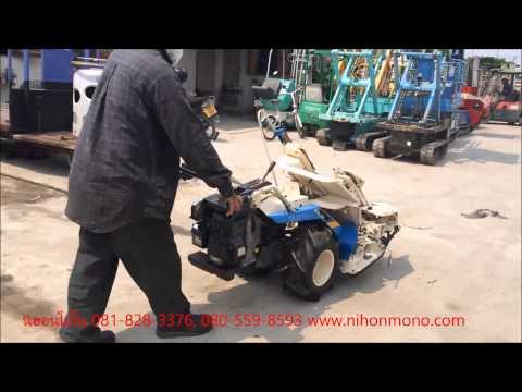 ขาย รถเกี่ยวข้าวเดินตาม แบบมัด ISEKI RL55 มือสอง จากญี่ปุ่น นิฮอนโมโน [www.nihonmono.com]