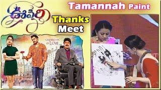 tamannah-paints-a-picture-oopiri-movie-thank-you-meet-nagarjuna-karthi