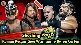Roman Reigns Give Warning To Baron Corbin/ WWE Released Superstars 2019/WWE Raw 10-12-2019 Highlight