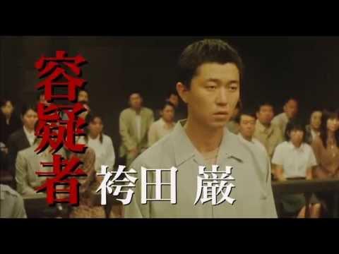 ノンフィクション映画『 BOX ~袴田事件 命とは~』予告 新井浩文 オールインエンタテインメン