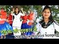 भहुआ की सरकार सै || ऊषा जांगड़ा || 2019 New Haryani Sangeet || Fouji Music