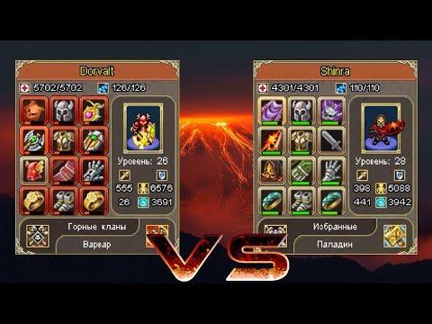 Dorvalt vs Shinra (Шинра vs Ватер) - Так Блэт...