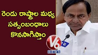Will Continue Friendly Relation With AP And Other Neighbouring States | CM KCR Press Meet