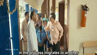 Xxx.tamil