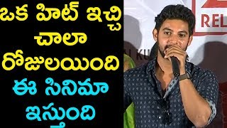 Aadhi Emotional speech at Burrakatha Trailer Launch || Burrakatha || Aadhi |