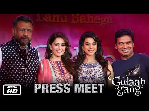 Gulaab Gang - Press Conference | Madhuri Dixit, Juhi Chawla
