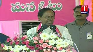 CM KCR Full Speech - TRS Praja Ashirvada Sabha - Khammam  live Telugu - netivaarthalu.com