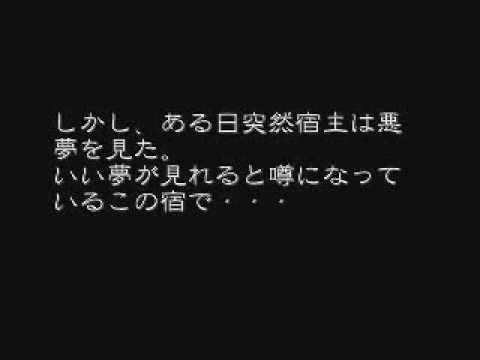 ポケモン世界のちょっと怖い話4 -ダークライの正体- Music Videos